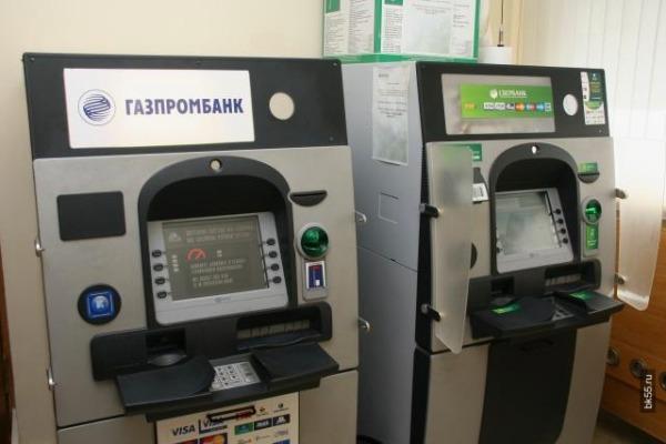 Комиссия в банкоматах Газпромбанка