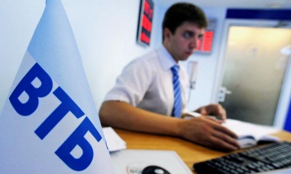 Кредитные каникулы в ВТБ Банке