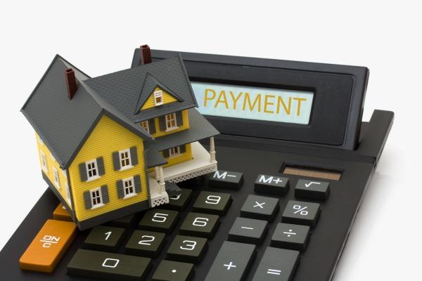 Оплата госпошлины за регистрацию ипотеки