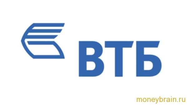 Отсрочка по кредиту в ВТБ