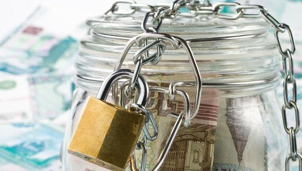 Преимущества для банков