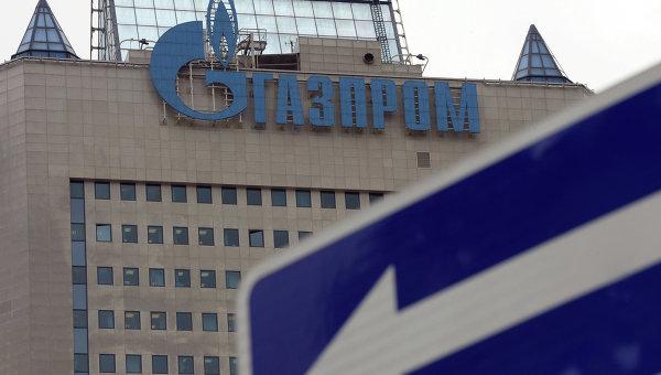 Прибыль Газпрома за 9 месяцев упала в 13 раз