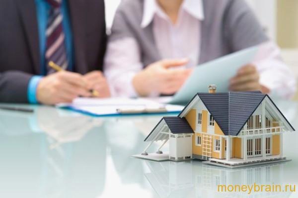 Программа ипотеки с господдержкой