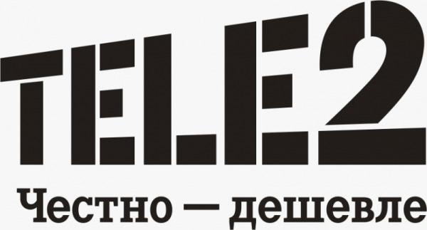 Теле2 франшиза