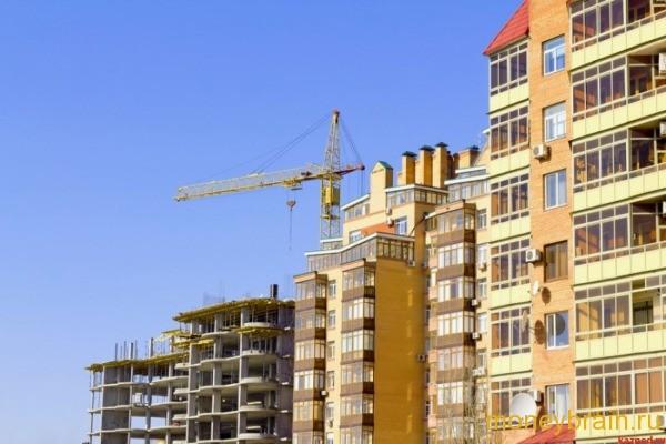 Условия для ипотеки в строящемся доме
