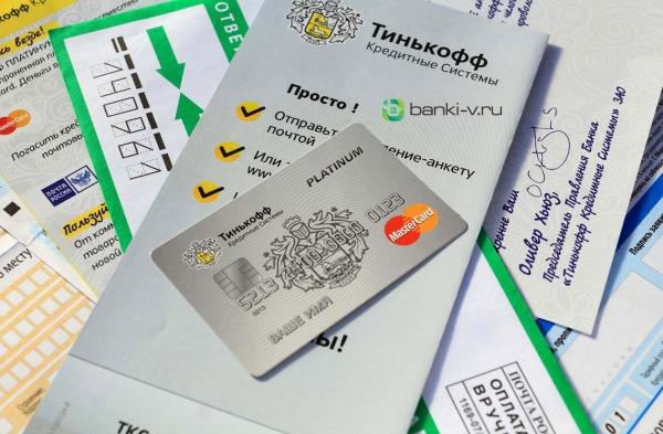 Условия договора по кредитной карте Тинькофф