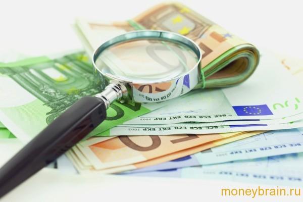 банк где можно получить займ