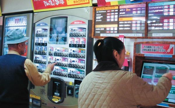 вендинговые автоматы по продаже мелкого товара