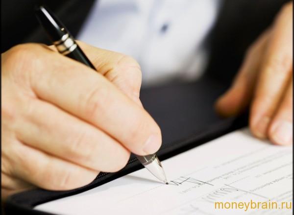 договор на автокредит образец