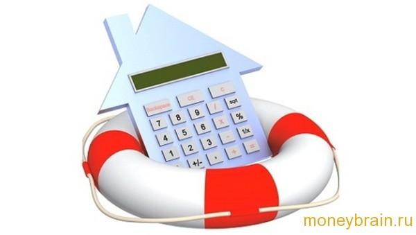 как застраховать кредит