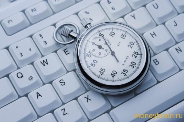 как можно экономить время