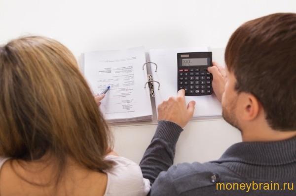 как научиться экономить семейный бюджет