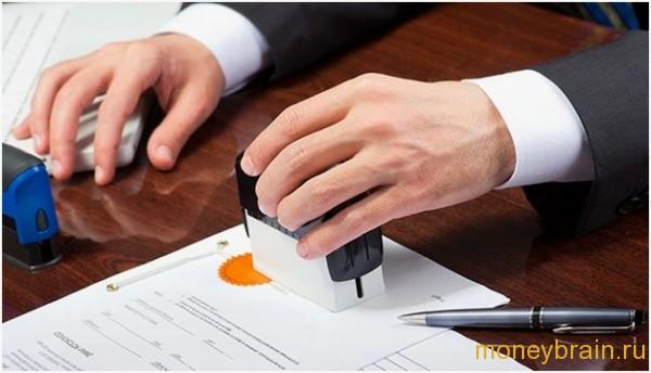 как получить отсрочку по кредиту в ВТБ