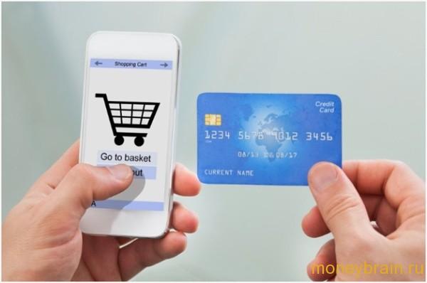 как узнать одобрили ли кредит или нет