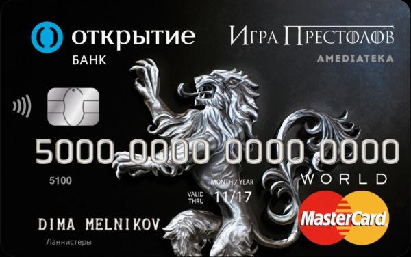 карта банка Открытие