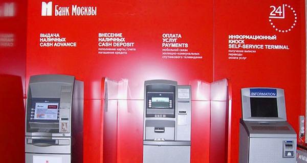 карты Банка Москвы