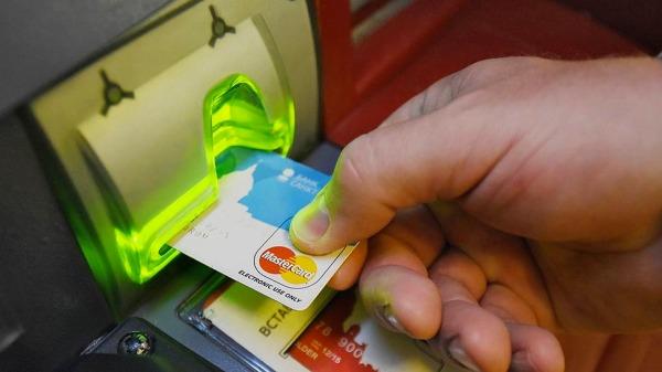 комиссия в банкоматах Райффайзенбанка