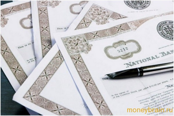 кредит под залог ценных бумаг