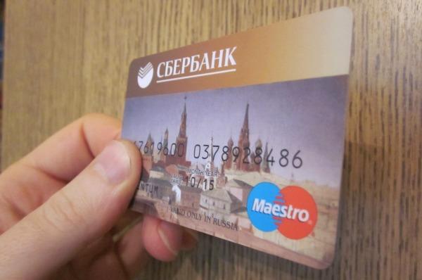 микрокредит на карту без процентов