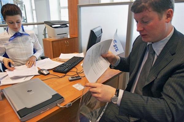 оформление кредитных каникул в ВТБ