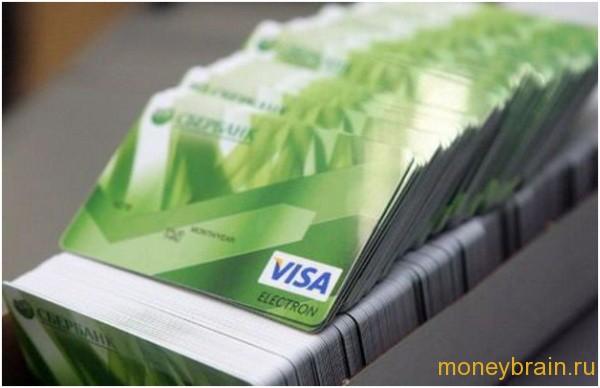 правильное использование кредитной карты Сбербанка