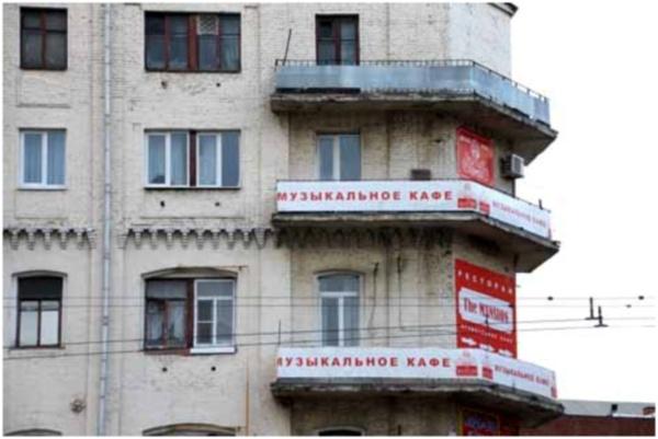 размещение рекламы на балконе