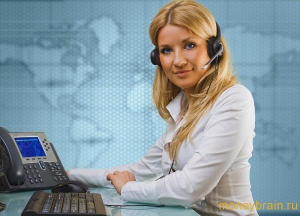 смена ПИН-кода на карте через call центр