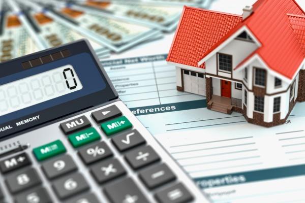 снижение ставки по ипотеке