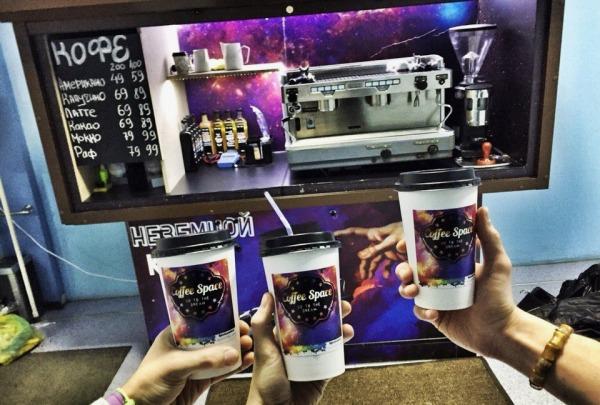 франшиза кофейни Coffee space