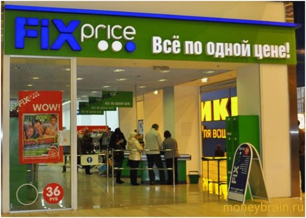 франшиза Fix Price