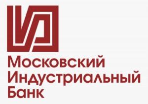 Московский Индустриальный Банк: отзывы, телефоны, адреса.