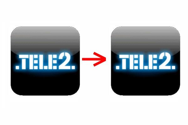 Как перевести деньги с Теле2 на Теле2. Все способы перевода.