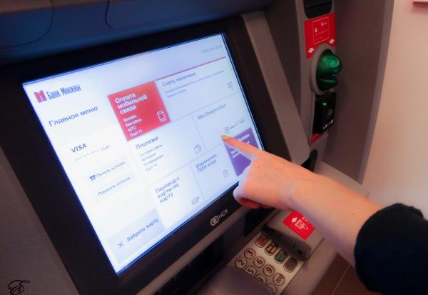 Как положить деньги на карту Банка Москвы