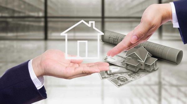 Условия рефинансирования ипотеки в Россельхозбанке