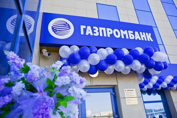 Ипотека в Газпромбанке: условия, документы и процентная ставка