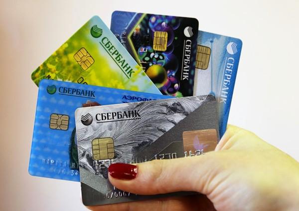 Плюсы и минусы кредитных карт Сбербанка