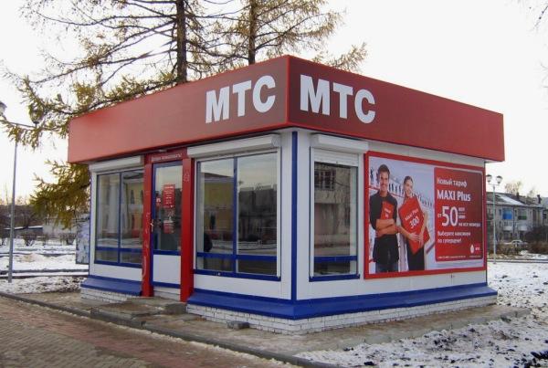 Тонкости оформления кредитной карты МТС банка