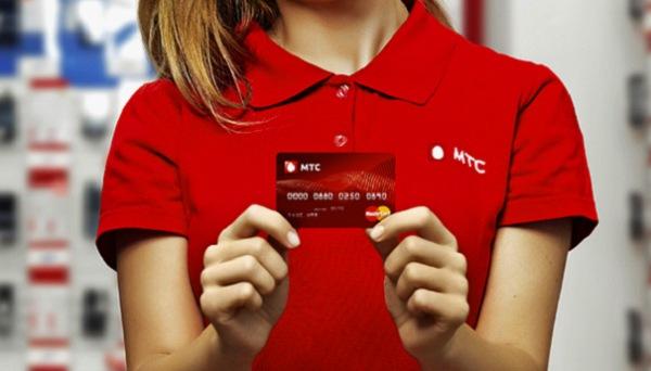 использование кредитной карты МТС банка