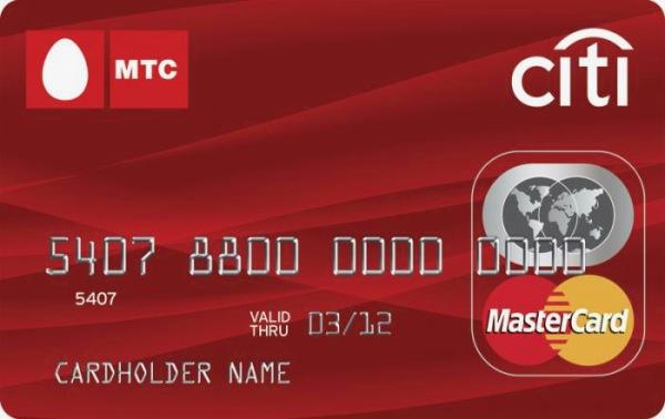 условия использования кредитной карты МТС банка