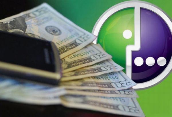 Где выгоднее и дешевле покупать валюту?