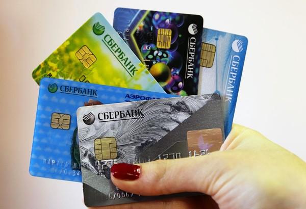 перевод денег с карты Сбербанка на карту Ситибанка