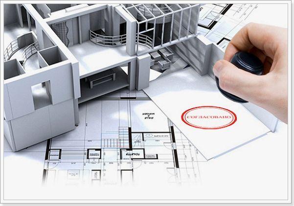 Можно ли сделать перепланировку квартиры в ипотеке