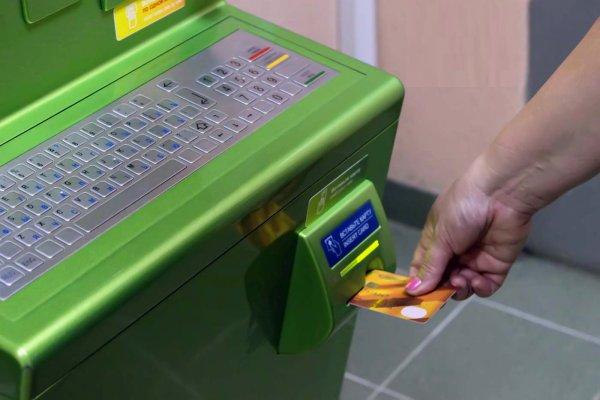 Алгоритм подключения через банкомат