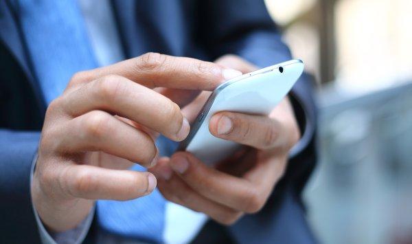 Оплата за использование мобильного банка