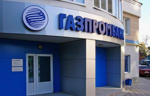 Как восстановить карту ГазпромБанка