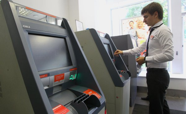 Банкоматы МКБ банка