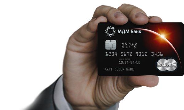 МДМ банк перевод с карты на карту