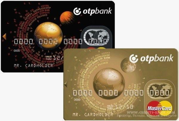 Перевод средств с карты на карту в ОТП банке