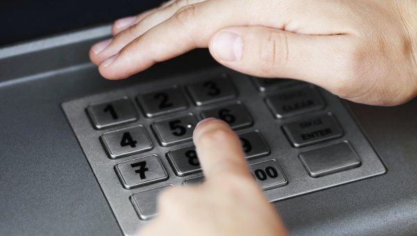 Перевыпустить карточку или восстановить пароль