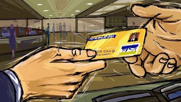 первая банковская карта